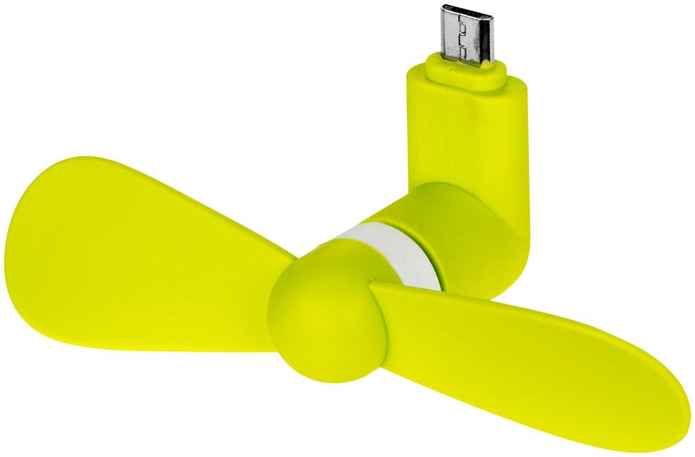 Airing micro USB-fläkt limegrön